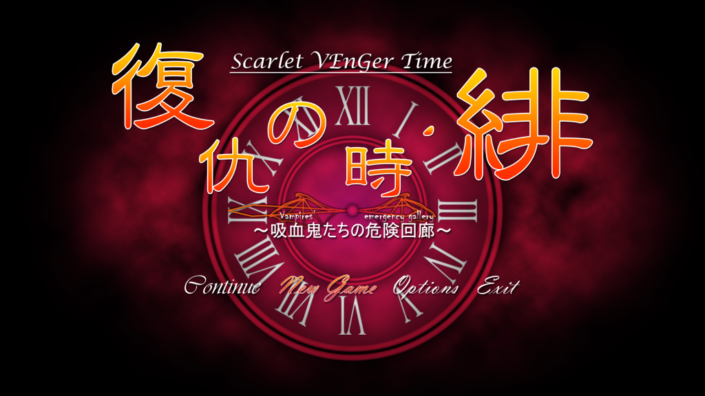 Scarlet VEnGer Time Main Menu